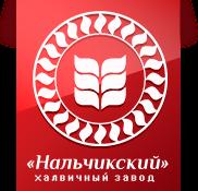 ОАО Халвичный завод «Нальчикский»